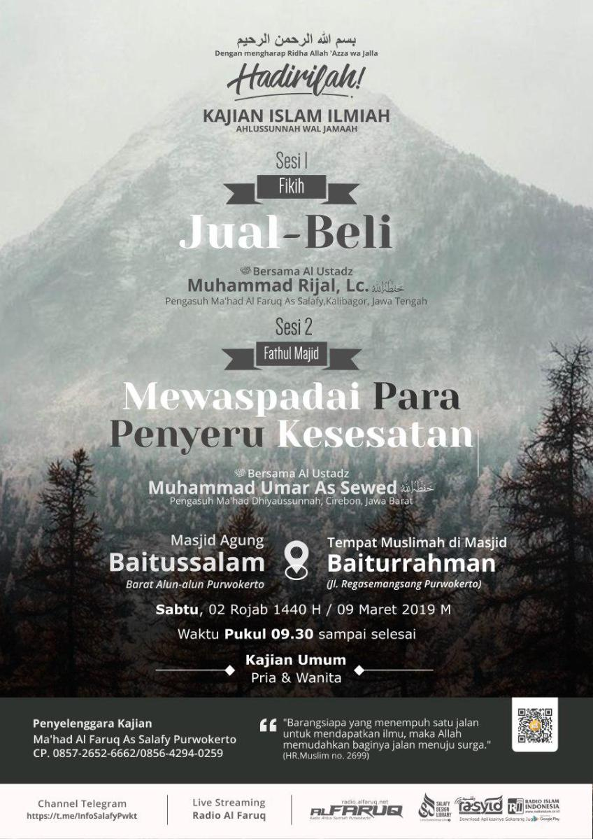 Audio Kajian Islam Ilmiah Purwokerto 02 Rajab 1440 H