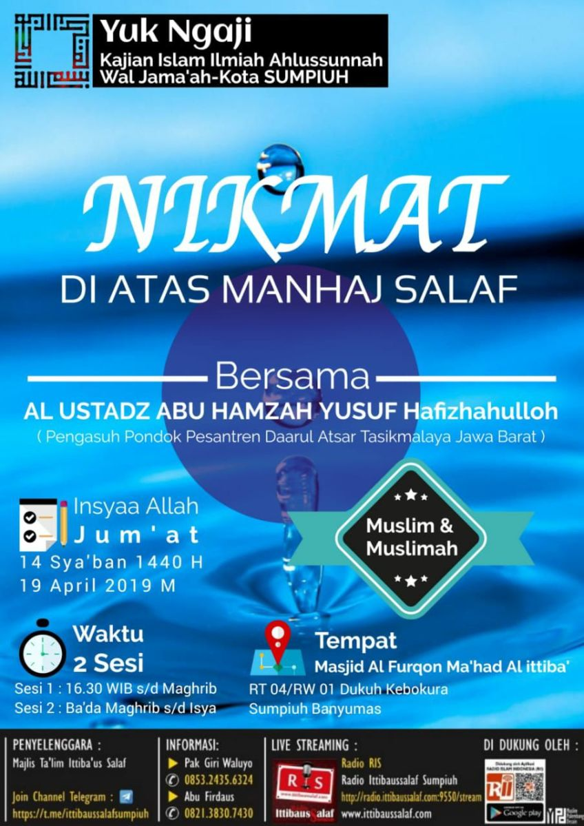 "Kajian Islam Ilmiah Sumpiuh ""Nikmat Diatas Manhaj Salaf"""