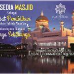Masjid Perumahan Taman Darussalam Jogjakarta