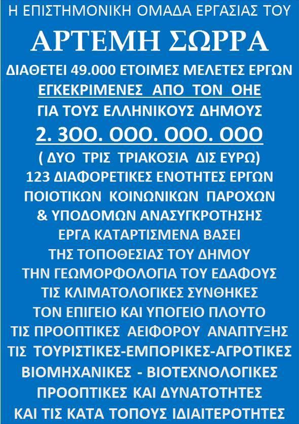 10294234_1558877284339183_7866190432370618629_n