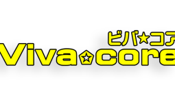 Viva Core