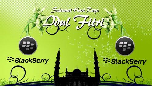 Kumpulan Display Picture Dp Profil Bbm Selamat Idul Fitri 1435 H