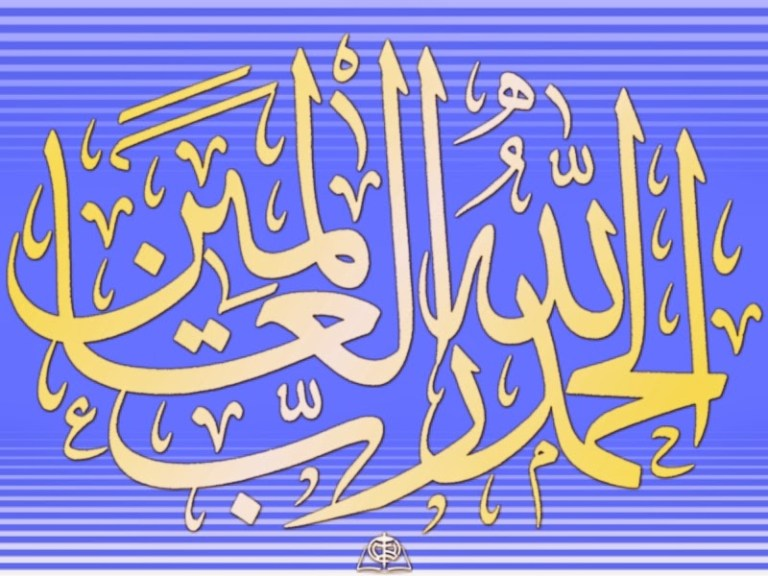 55 Kumpulan Kaligrafi Alhamdulillah Yang Indah Dan Cantik