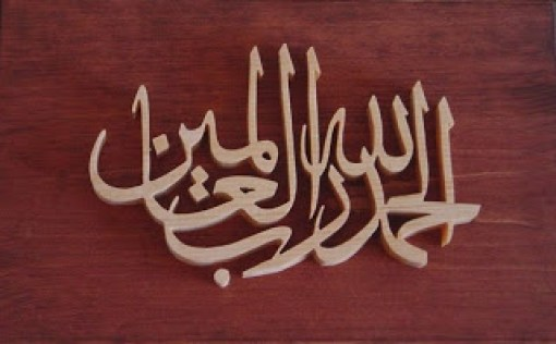 Kaligrafi Arab Dan Artinya Kaligrafi Islam