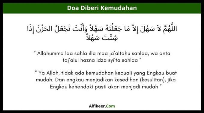 doa diberi kemudahan