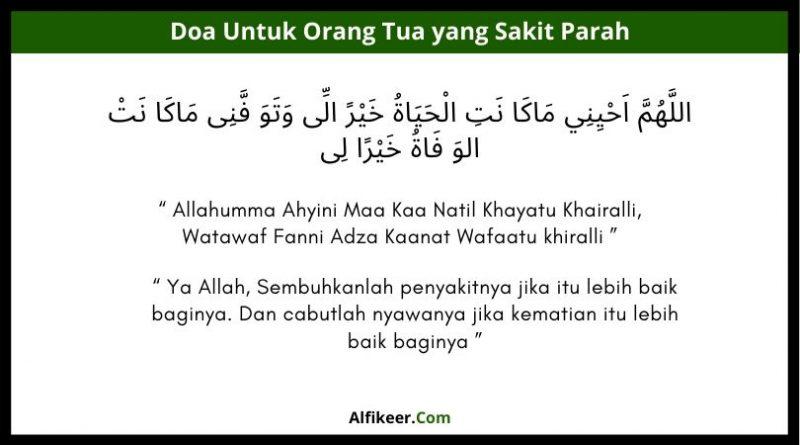 doa untuk orang tua yang sakit parah