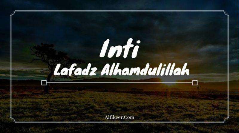 inti lafadz alhamdulillah