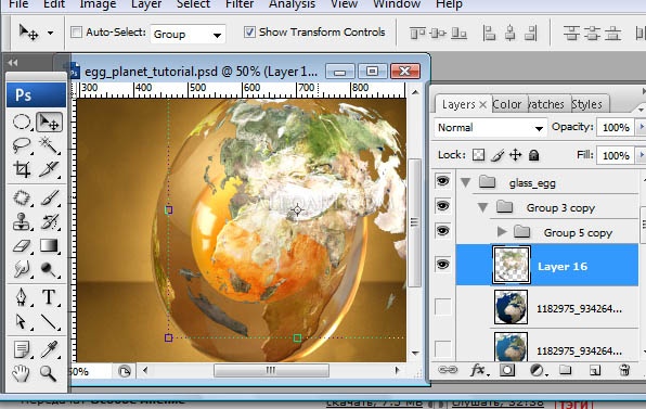 Egg, planet, yolk, glass, transparent, eggshell, egg shell, map, globe, mother earth, egg-earth,