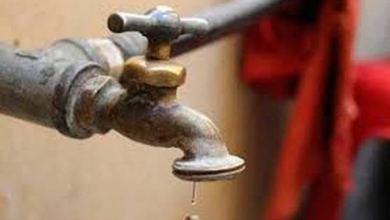 Photo of Esto dice CESPT sobre la falta de agua en algunas colonias