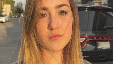 Photo of Intentan abusar de hija de Alicia Villarreal