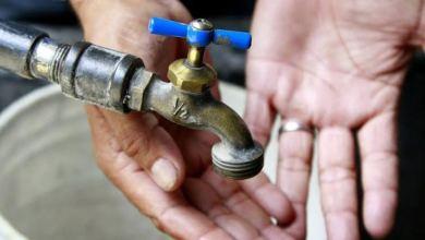 Photo of Lista de colonias de la Sección 5, no tendrán servicio de agua este sábado