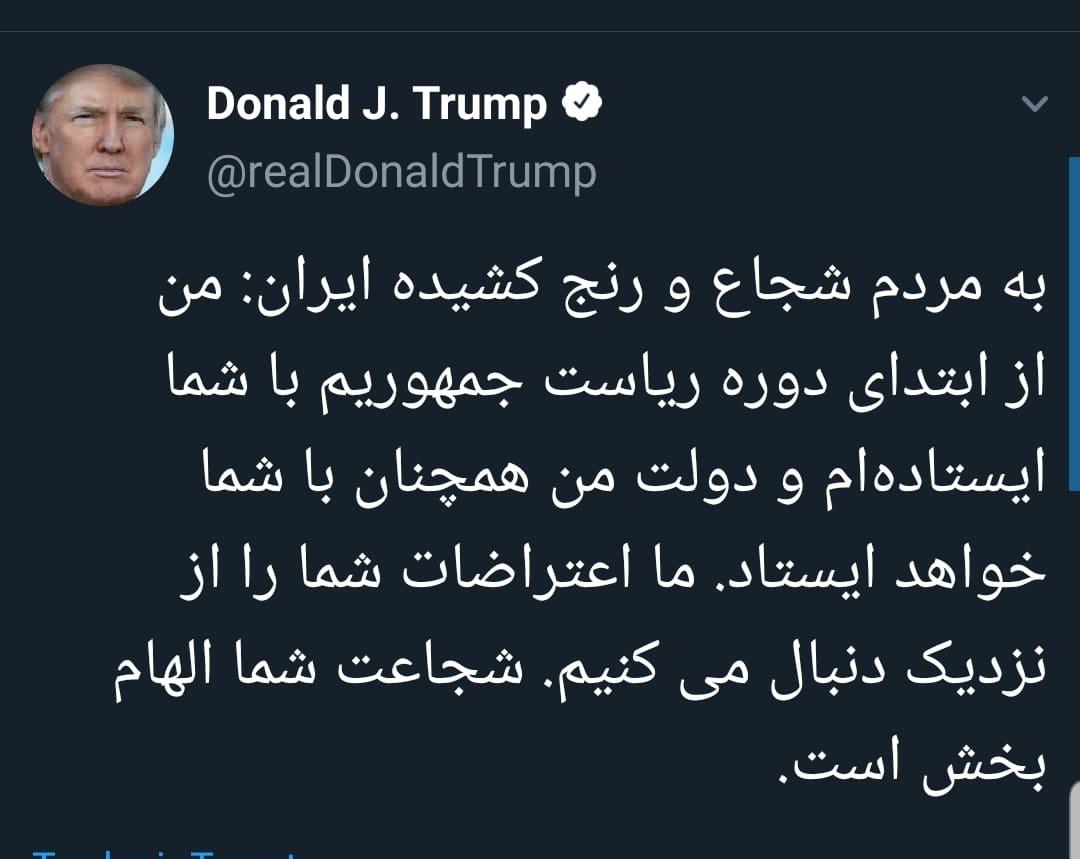 Trump se dirige a los iraníes en persa