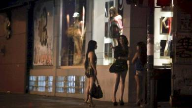 Photo of Prostituían a niñas de 12 a 16 años en red detectada por la UIF