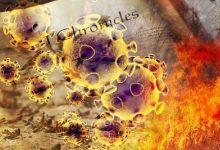 Photo of Éste es el versículo de la biblia que predijo la cuarentena por Covid-19