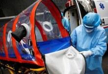 Photo of México superó los 256 mil contagios de coronavirus