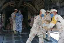 Photo of Llegan a Tijuana toneladas de insumos médicos