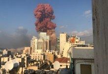 Photo of VIDEO: Potente explosión en Beirut
