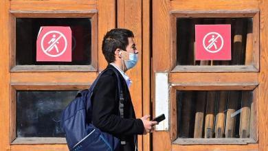 portugal-elimina-uso-de-cubrebocas-en-la-calle-mas-no-en-escuelas