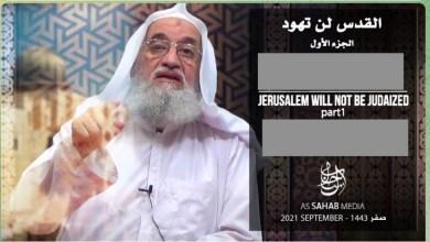 al-qaeda-difunde-video-tras-aniversario-de-11s
