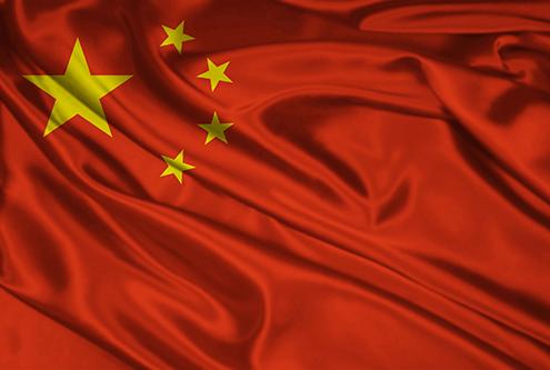 China y la ruta de la seda