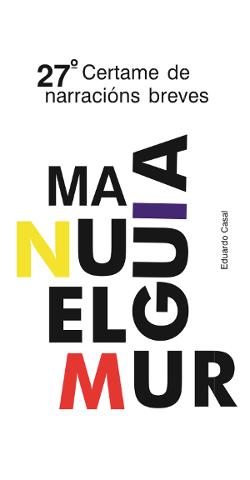 27 Certame Manuel Murguia 2017_2018 250px