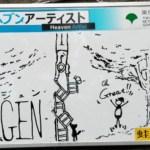 上野公園の大道芸!ヘブンアーティスト達が毎日パフォーマンスしています。