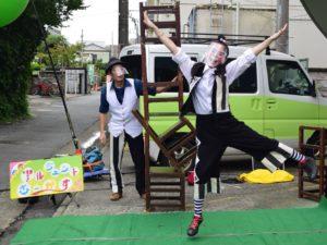 クラウン(道化師)アルくん神奈川県厚木市で大暴れ!アルジェントさーかすの大道芸ツイキャスでのライブ配信