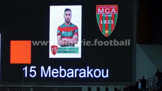 MCA Difaa 063