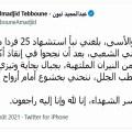 Tweet Tebboune