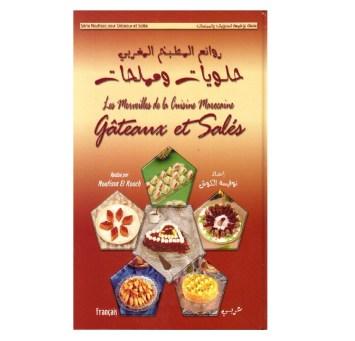 روائع المطبخ المغربي - حلويات و مملحات فرنسي - عربي