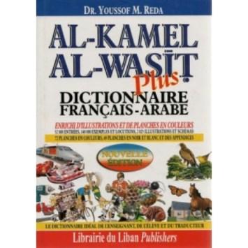 Dictionnaire Al-Kamel Al-Wasit plus Français-Arabe
