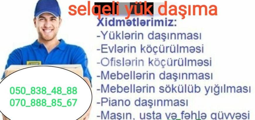 IMG_20200926_200002
