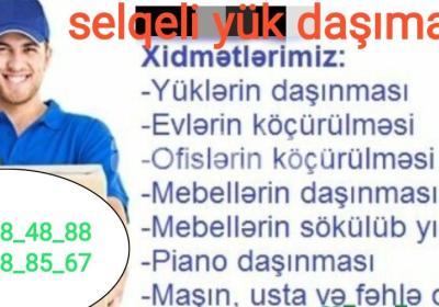 IMG 20200926 200002