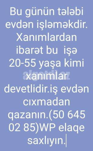 20210105_142133