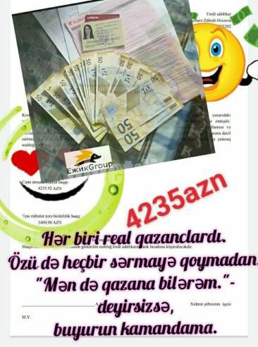 SAVE_20201221_121013