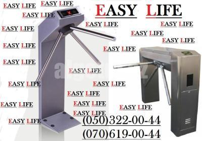 compact tripod turnstile ttr 041g 1