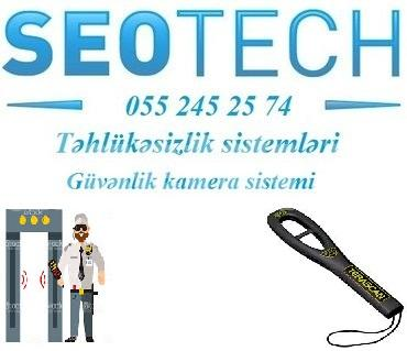 metal-detektor-055-245-25-74-1-3