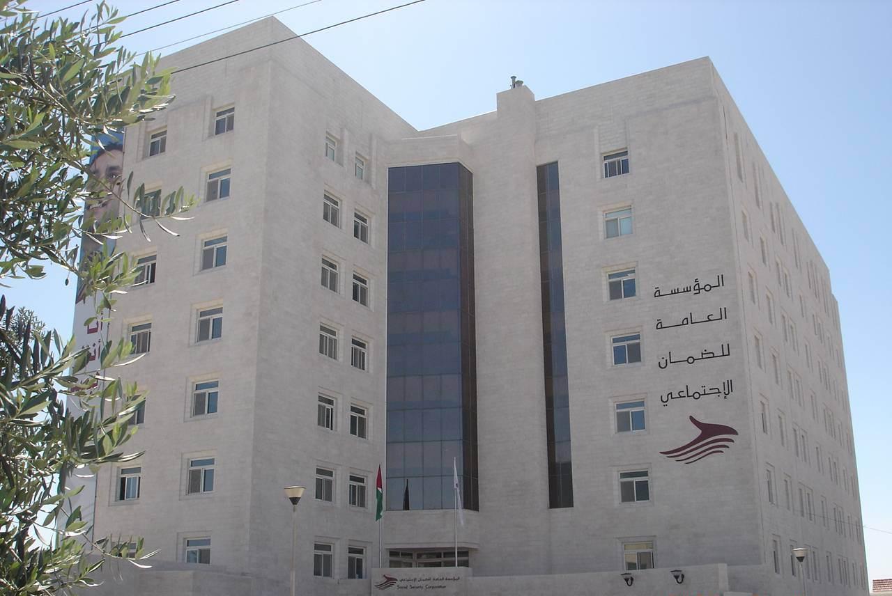 www.ssc.gov.jo arabic
