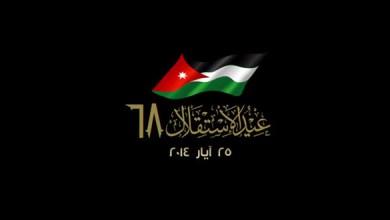 Photo of استقلال 68: التحدي أخطر وأكبر