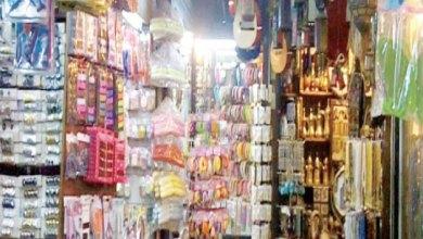 أسواق وسط البلد عبق يجذب الزوار إليها فيديو Alghad