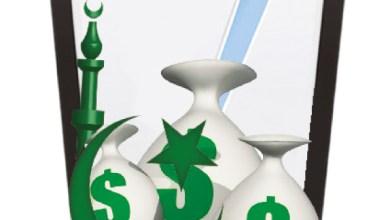 Photo of مؤتمر: التمويل الإسلامي يشكل دعما  مناسبا للمشاريع الصغيرة والمتوسطة