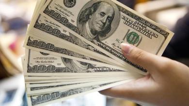 Photo of هل يمكن استبدال الدولار باليوان؟