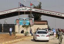 Photo of إلغاء الموافقات لدخول الأردنيين إلى سوريا