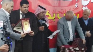 Photo of الأزايده يفتتح المقر الجديد لنادي اتحاد مادبا الرياضي