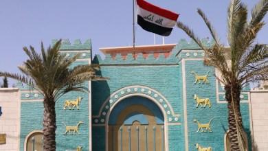 السفارة العراقية في عمان- (أرشيفية)