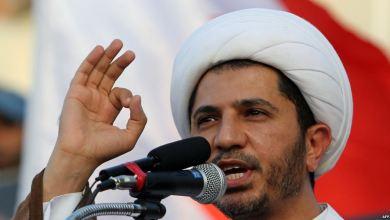 زعيم المعارضة البحرينية علي سلمان