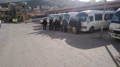 سائقو حافلات في عجلون يحتجون على عمل الخصوصي -(الغد)