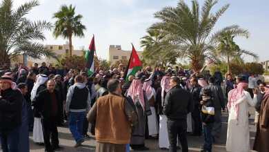 """موظفو سكة حديد العقبة ينفذون اعتصاما حاشدا أمام """"السلطة"""" -(الغد)"""