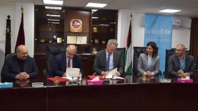 """Photo of اتفاقية تعاون لإنشاء حاضنة أعمال وابتكار في """"الهاشمية"""""""