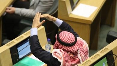 """Photo of في جلسة تاريخية.. """"النواب"""" يرفض اتفاقية الغاز مع إسرائيل"""